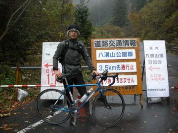 奥久慈サイクリング その3(八溝山)5