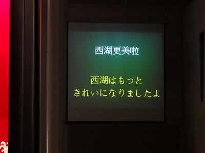 44_20131125121723373.jpg