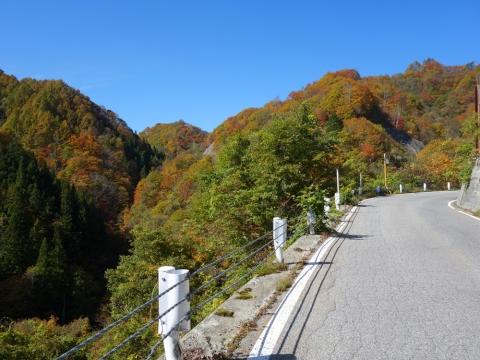 24峰方峠へ