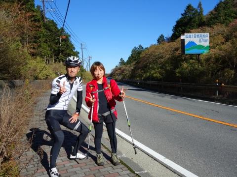 24東海道最高地点