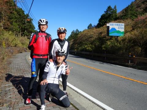 25東海道最高地点