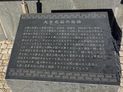 15野島崎