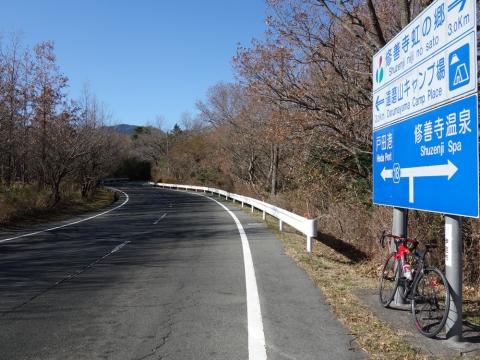 08戸田峠へ