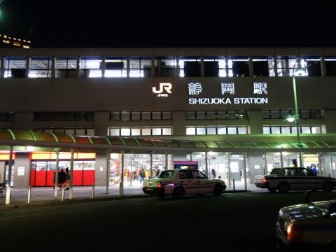 26静岡駅