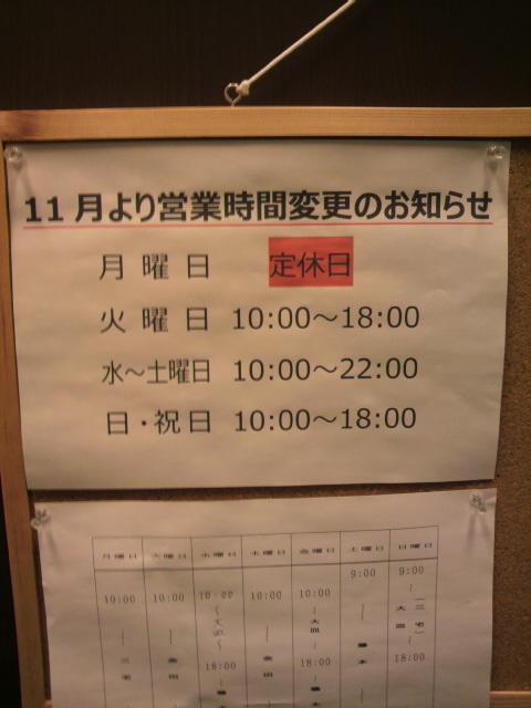 2011102019070000.jpg