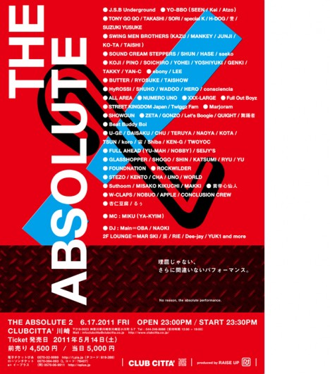 absolute2ポスター2-468x531