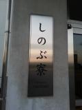 201311240831179f2.jpg