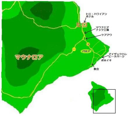 2010Hawaii map4