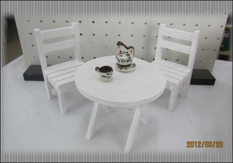 isu_20120320212409.jpg