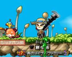 ハピの狩場2