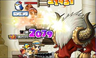 なもsとライカ戦2