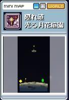 月花MAP
