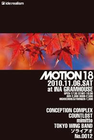 motion18.jpg