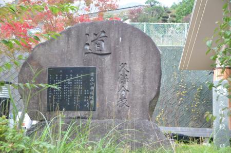 \20131101久保分校04