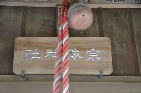 20131111宗像神社 岩戸12