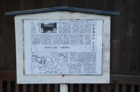 20131111宗像神社 岩戸11