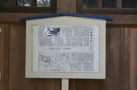 20131111宗像神社 師戸08
