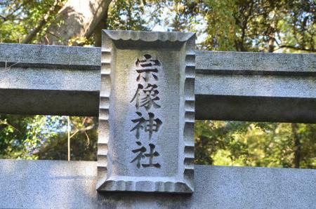 0131116宗像神社 平賀06