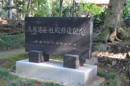 0131116宗像神社 平賀11
