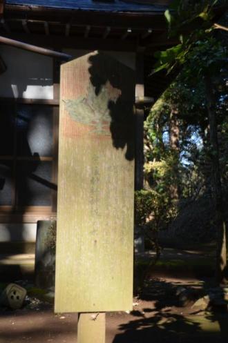 0131116宗像神社 平賀16