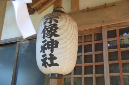 0131116宗像神社 平賀14