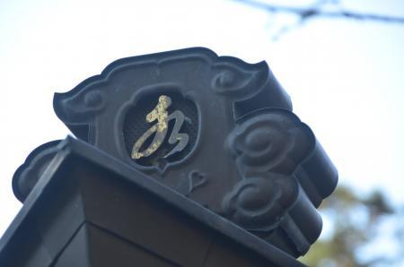 20131116宗像神社 吉高19