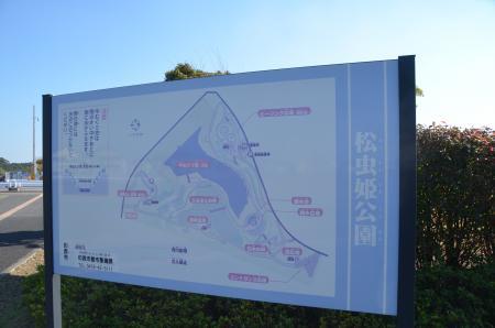 20131116松虫姫公園02