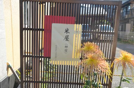 20131116佐倉時代まつり24