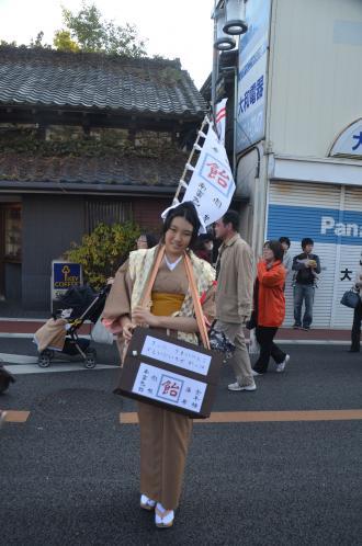 20131116佐倉時代まつり30