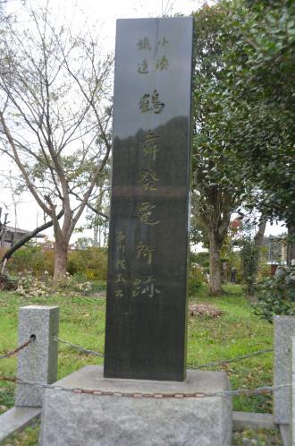 20131119小湊鉄道鶴舞駅12