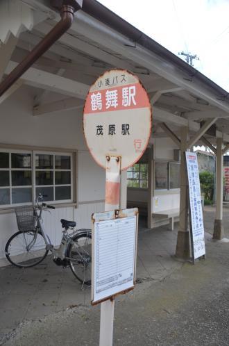 20131119小湊鉄道鶴舞駅14