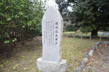 20131119鶴舞城址06