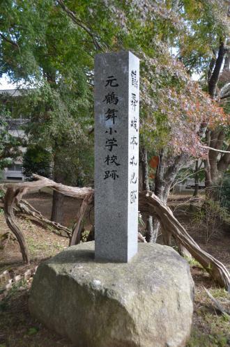 20131119鶴舞城址04