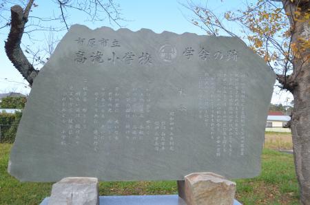 20131119高滝小学校04
