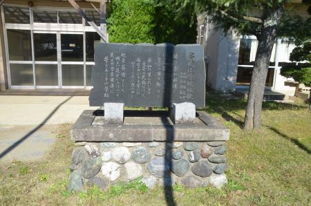 20131119高滝小学校18