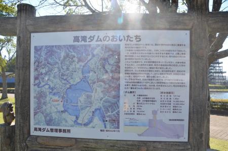 20131119高滝湖18