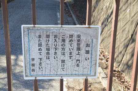20131119富山小学校03