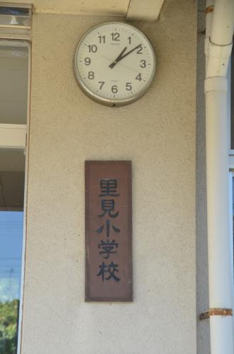 20131119里見小学校06