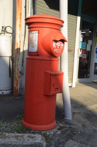 20131123愛川町丸ポスト04
