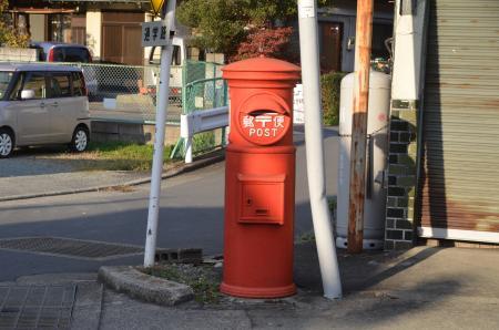 20131123愛川町丸ポスト02