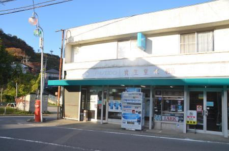 20131123愛川町丸ポスト01
