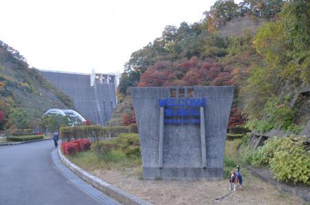 20131123宮ケ瀬ダム04