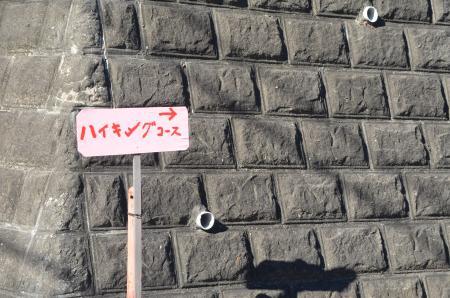 20131123小松城址05