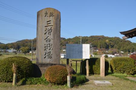 20131123三増合戦場跡02