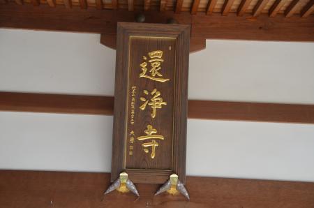 20131123小沢古城址14