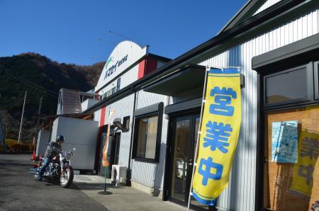 20131129丹沢湖09