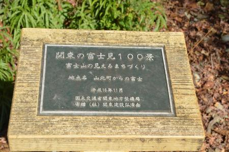 20131129丹沢湖13