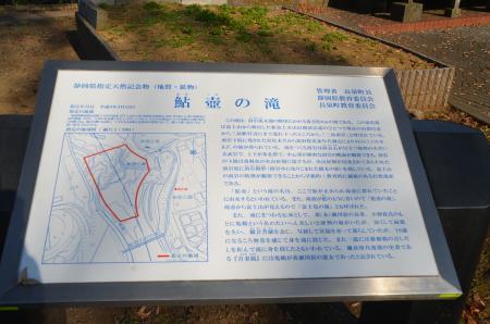 20131203鮎壷の滝02