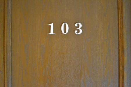 20131203~04サンロード12