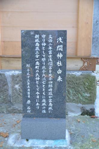 20131203大平新城址27
